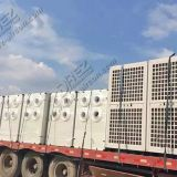 30HP/24ton unitary air conditioning equipment for large commercial events exhibition wedding tent hall