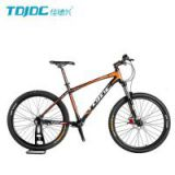 TDJDC Leader-400 Chainless Inner 3-Speed 26*17\'\' Shaft Drive Mountain Bike With High-Precision Transmission 6061 Seamless Aluminium Alloy