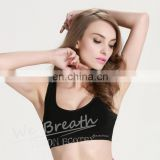 YUSON Seamless Bamboo Fiber Sports Bra One-piece Yoga Top