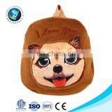 Cheap Cartoon Cute Dog Kids Toys Bag Animal Printed Plush School Backpacks Wholesale Kids Backpacks