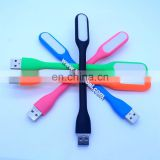 USB LED lamp