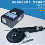 Brushless electric screwdriver  JOFR