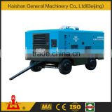 Wholesale promotional products china motor driven atlas copco air compressor                                                                                                         Supplier's Choice