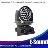 guangzhou high quality stage light / rgbw quab zoom 36x10w 4in1 led moving head wash light