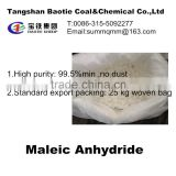 maleic anhydride briquettes 99.5% for unsaturated polyester resins