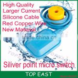 High quality Blue color 80degree 1mm2 Silicone cable with siliver point micro switch level controller