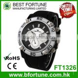 FT1326 Perfect japan oveemen stylish boys watch
