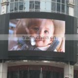 Outdoor Full ColorNew Products High Brightness HD transparent Led rental Curtain Display