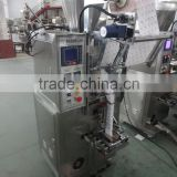 Model DXDP-150ii Automatic Tablet/Capsule Packaging Machine                                                                         Quality Choice