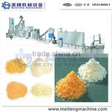 High output Bread Crumb making Machine/Equipment/Processing Line                                                                         Quality Choice