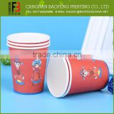 Low Price Custom Printed Colorful Red Solo Cup Wholesale