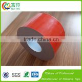 Customized Size 3M Double Sided Logo Printed Adhesive Tape