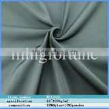 Elastic stretch polyamide coating spandex microfiber fabric
