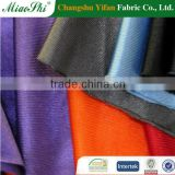 100% polyester tricot warp knitting dyeing fabrics for curtain