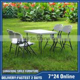 factory wholesale outdoor garden furniture cheap white plastic folding table