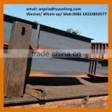 h beam factory/ h beam steel/ h beam