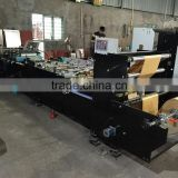 Central Sealing Bottom Cutting Plastic/Paper Bag Making Machine                                                                         Quality Choice