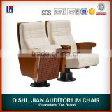 2016 Oshujian commercial auditorium seat theater chair