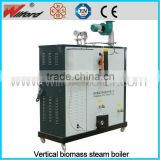 Wood Pellet Steam Boiler