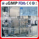 Industrial Freeze Dryer(US FDA&EU cGMP Standard)