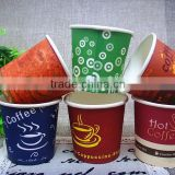 7/8/9 any sizes paper cup /paper coffee cup/disposable paper cup
