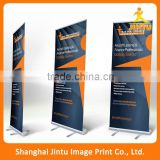 2016 Factory Roll up Banners Poster Stand,display stand roll up banner poster board                                                                         Quality Choice                                                     Most Popular