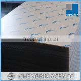 recycle acrylic sheet / pespex sheet /plexiglass sheet                                                                         Quality Choice