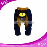 korean style kids denim jeans boys with animal doll