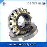 Good quality Thrust roller bearing 29240