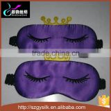 newest embroidered 100% silk lavender lace eye pillow