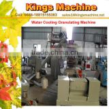 Water Cooling Granulator Plastic Machinery And Equipment Specially For PP PE(Ruian Kings brand)