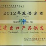 province highgrade export products supplier