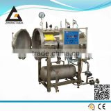 Small Retort Autoclave Machine For Food Industry