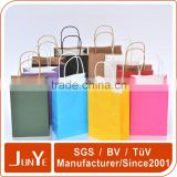 no logo design plain small paper gift bags bulk for apparel