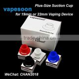 e cigarette RDTA display stand FLEXIBLE big suction cup atomizer display stand for 19mm or 22mm batteries or tanks