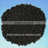 High carbon Low S Granuled Electrode Scrape