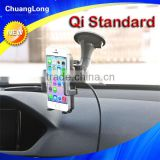 Dual adjustable Qi standard windshield car cellphone holder with charger for 3.5-6 inch smart phone