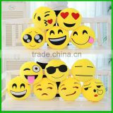 2017 hot sale pp cotton whatsapp sofa Smiley Emoticon Cushion plush toy poop plush emoji pillow
