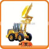 2014 Hot sale factory price boom loader/ wheel loader price(skype :mayjoy46)