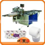 ISO CE Approved Toilet Paper/Napkin Paper/Baby Diaper Packing Machine,Sanitary Towel Packing Machine