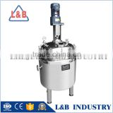 Batch Continuous Stirred Tank Reactor (used for creams, gels, ointments)