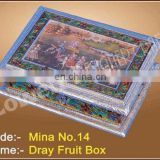 Sculpture Dry Fruit Box full meenakari