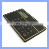 None Battery 8 Digits Solar Power Slim Card Pocket Calculator