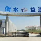 Hengshui Yitong Pipe Industry Co.,Ltd