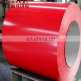 prepainted galvanized steel coil dx53d
