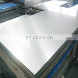 0.1mm thick stainless steel plate/sheet in coil for sale