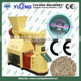 100-300 kg/h Small Wood Pellet Manufacturing Equipment Flat Die Pellet Mill ,Hot Sale Flat Die Pellet Machine