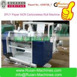 Fax roll paper slitting rewinding machine