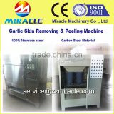 Commercial carbon steel & stainless steel garlic cloves skin shelling &removing & peeling machine