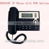 IP communication telephone system